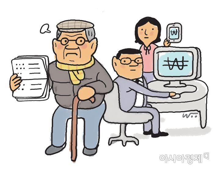 [슬기로운 저축생활③]누구나 비과세 되는 예금상품이 있다?…있다!