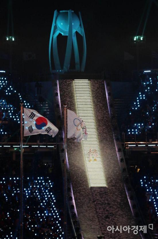 2018 평창 동계올림픽대회가 개막된 9일 마침내 성화에 불이 붙고 있다.