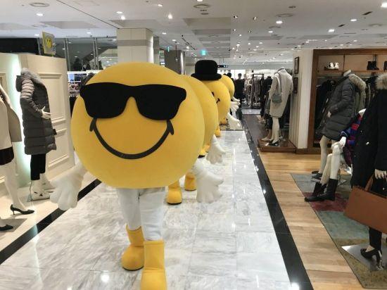 현대백화점 스마일리퍼레이드
