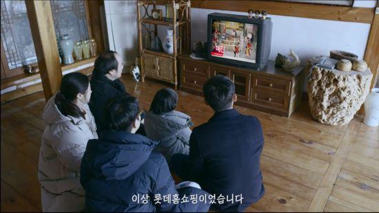 롯데홈쇼핑이 제작한 웹드라마 '아버지를 찾습니다' 캡쳐 화면