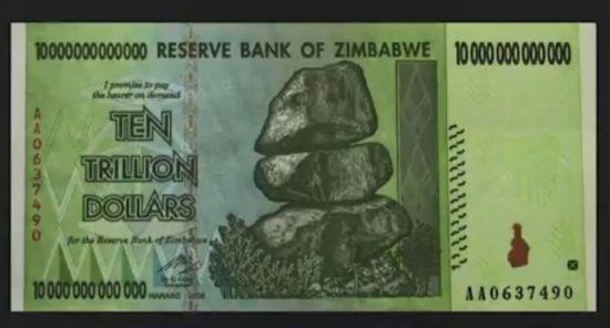 이그노벨상 상금인 10조 달러. 한 사람에게 전부 지급한다. 다만, 돈의 가치가 거의 없는 짐바브웨 달러여서 아쉽다. [사진출처=유튜브 화면캡처]