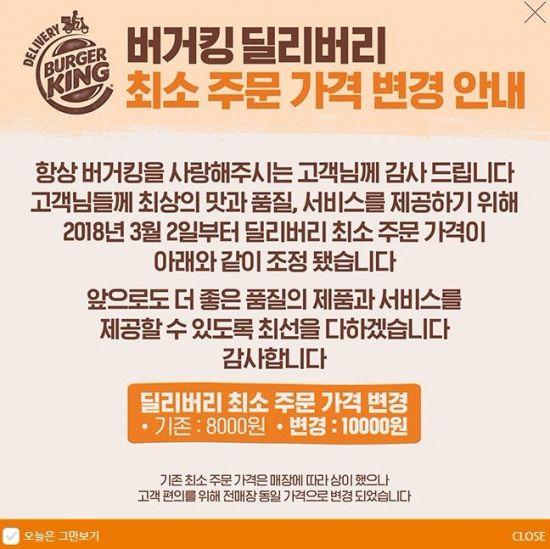 """[헬 물가②]""""배달비 4000원""""…치킨 2만원 시대의 자세 """"매장가서 포장"""""""