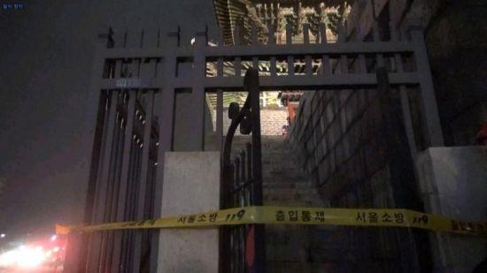 흥인지문 방화 추정 화재로 내부 그을려 / 사진=연합뉴스