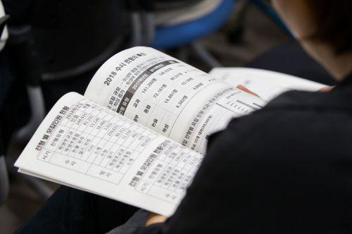 10일 광운대서 '2020 대입 정시 학부모 진학설명회'