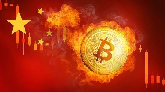 중국의 블록체인(이미지=게티이미지뱅크)