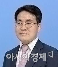신임 행안부 차관에 이재영 정부혁신조직실장
