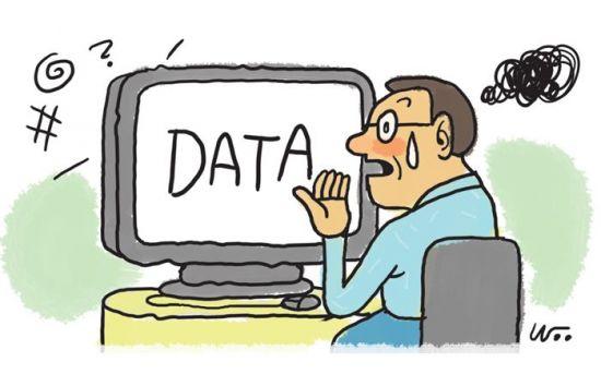 [是是非非] 데이터경제시대 앞당기려면..