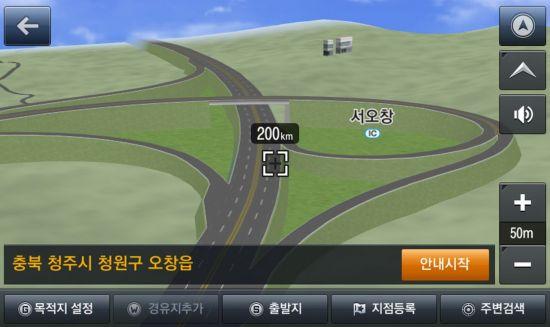 현대엠엔소프트의 3월 정기 업데이트에 포함된 서오창IC 모습