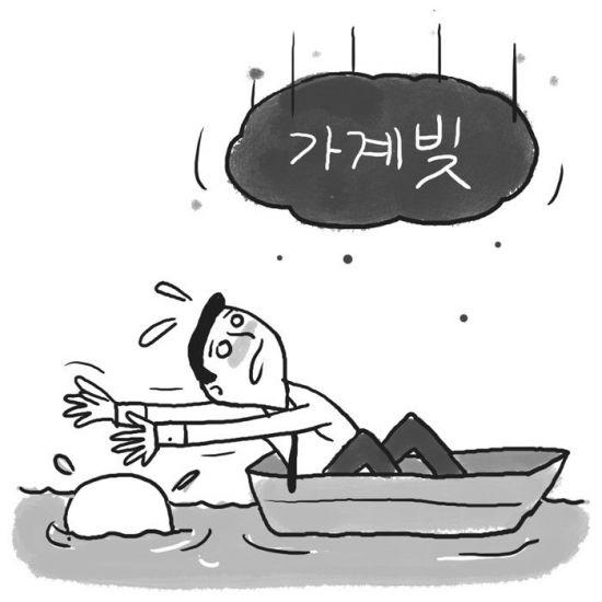 (사진=아시아경제DB)