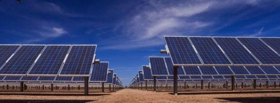 태양광발전소