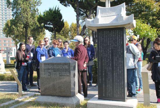 양화진선교사 묘원 방문