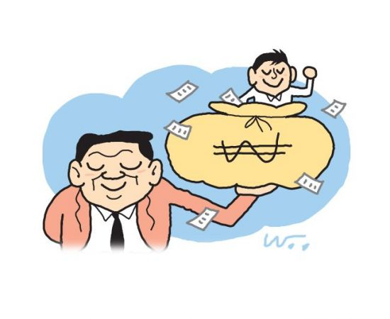 희비갈린 저축銀, 성과급도 '부익부 빈익빈'
