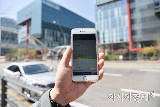 '카카오 T 택시'의 스마트 호출 기능