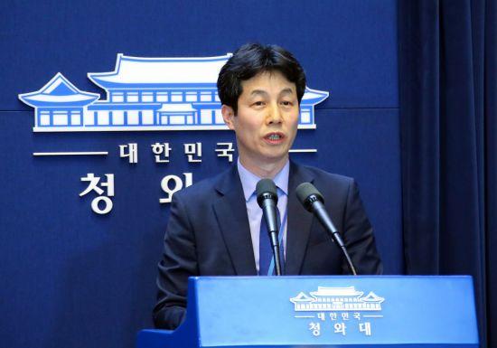 윤건영 청와대 국정기획상황실장