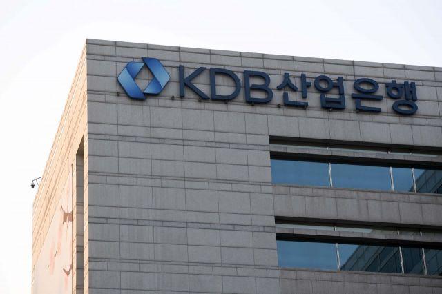 KDB산업은행, 2000억원 규모 녹색채권 발행