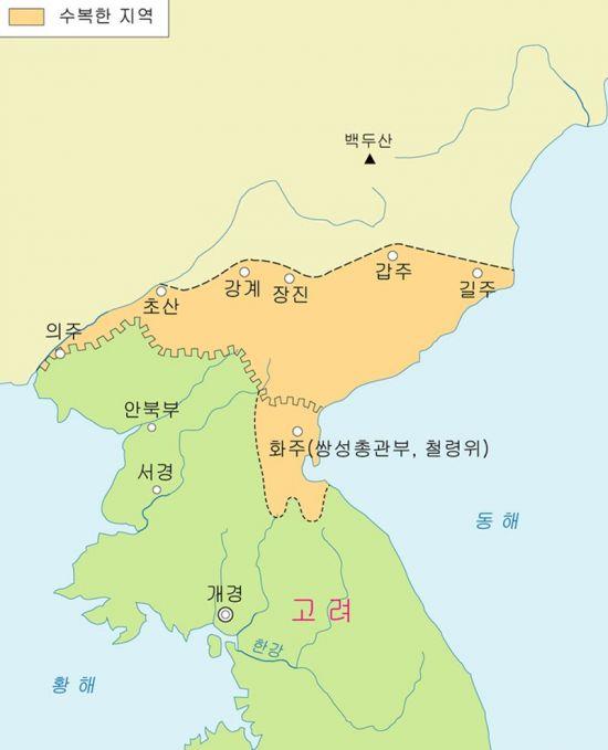 공민왕 때 무력정벌을 통해 수복된 영토. 쌍성총관부를 비롯해 원나라에 빼앗겼던 동북지역 상당부분이 100년만에 회복된다.(자료=국사편찬위원회)