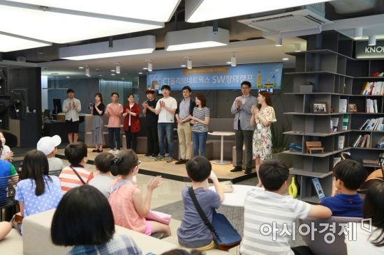 쉽고 재밌는 코딩교육, 'SW창의캠프'로 재능 기부