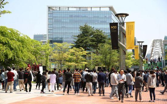 넥슨, '2019년 NDC' 참관객 사전등록 시작