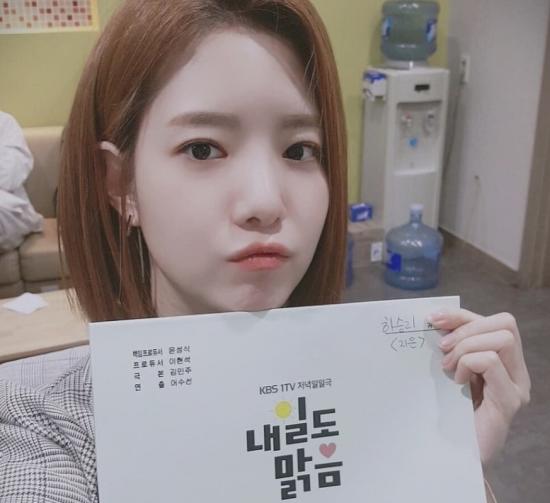 배우 하승리/사진=하승리 인스타그램 캡쳐