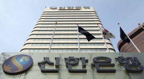 과거사위, '남산3억원 신한금융 사건' 편파수사·검찰권 남용 결론