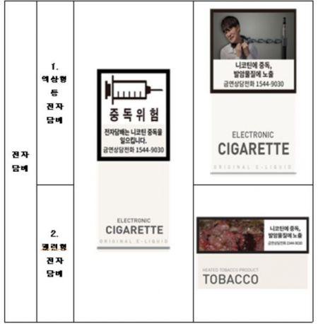 """""""전자담배를 사용하지 않는 것 비극"""" vs """"덜 해로운 담배는 없다"""""""