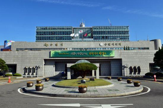 수원시, 코로나 피해 '긴급재난지원' 498억 편성