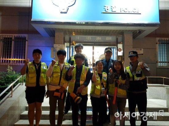 청계파출소·목포대학교, 경찰·학생 합동 탄력순찰