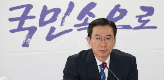 정성호 더불어민주당 의원. 사진=연합뉴스