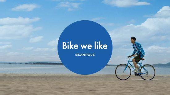 빈폴, 자전거 100대 증도에 기증…캠페인 컬렉션도 출시
