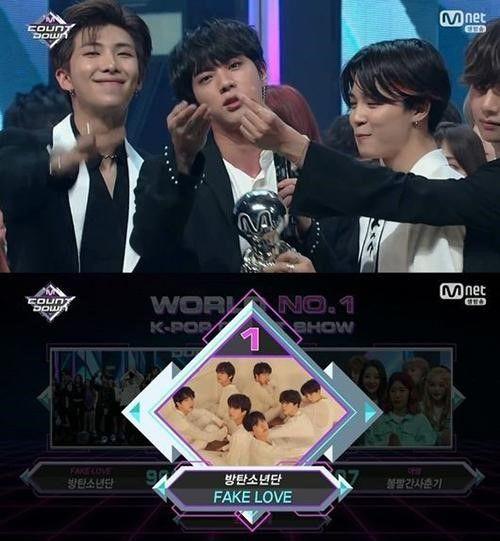 사진=Mnet '엠카운트다운' 방송화면 캡처