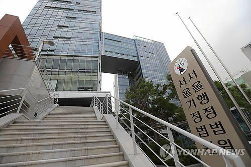 서울가정법원.사진=연합뉴스