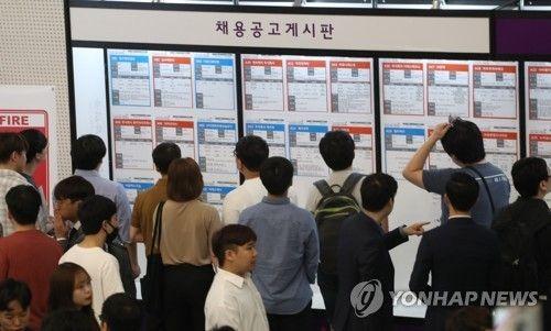 채용공고 게시판을 보고 있는 구직자들. 사진=연합뉴스