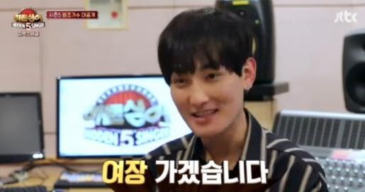 사진='히든싱어 시즌5 컴백 스페셜' 방송화면 캡쳐