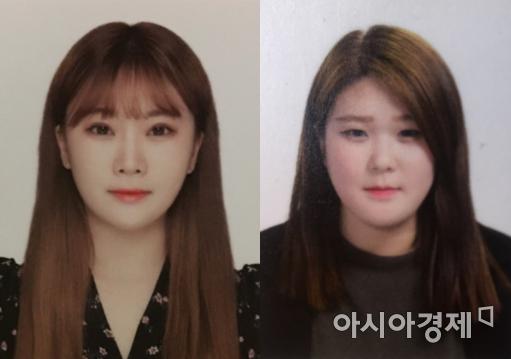 왼쪽부터 오세은 박지현