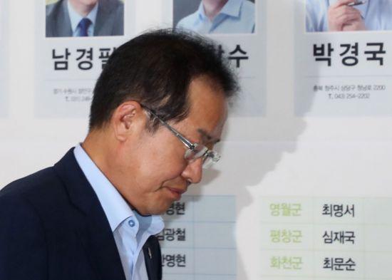 홍준표 자유한국당 대표 / 사진=연합뉴스