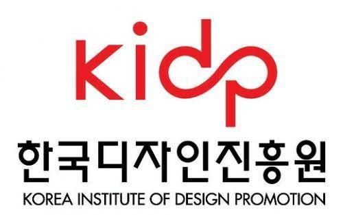 [단독]한국디자인진흥원, 南北협력사업 위한 '개성디자인센터' 설립 추진