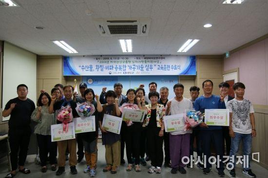 해양바이오연구센터, 수산물·황칠·비파 가공기술 수료식 개최