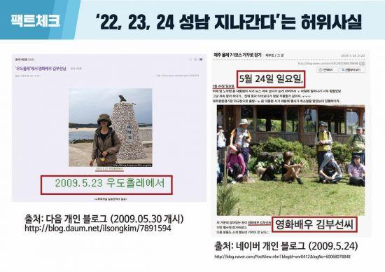 이재명의 '대반격'…김영환·김부선씨 '고발'