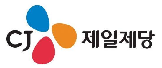 CJ제일제당, '한국에서 가장 존경받는 기업' 16년 연속 1위
