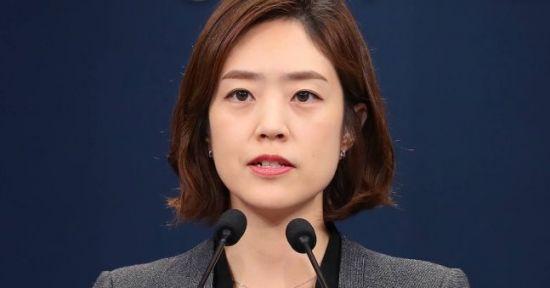 """민경욱 '천렵질' 논평에 고민정 """"그 분도 靑 대변인이었다"""""""