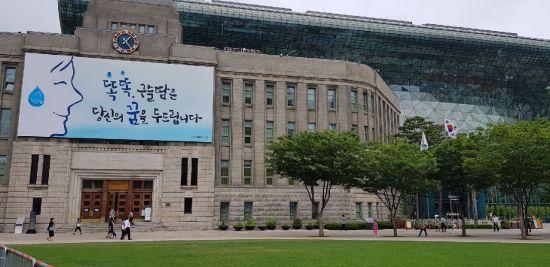 오후 6시 기준 서울 코로나19 신규 확진자 176명