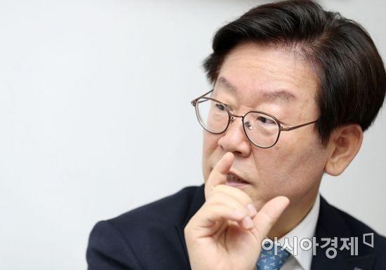 """이재명 """"집중호우 매뉴얼따라 점검 대응"""" 당부"""