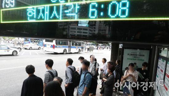 [포토] 주 52시간 근무제 시행, 칼퇴근하는 시민들