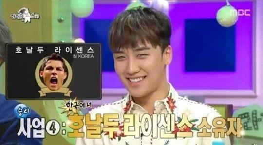 빅뱅 승리/사진=MBC '라디오스타' 방송화면 캡처