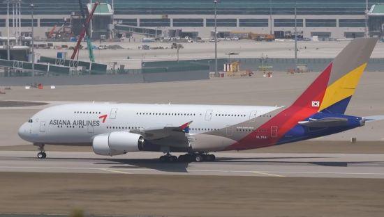 아시아나항공, 기내식 정상화…공급업체 GGK로 이전