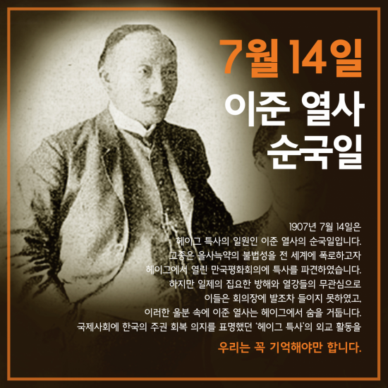 사진=서경덕 성신여자대학교 교수 연구팀 제공