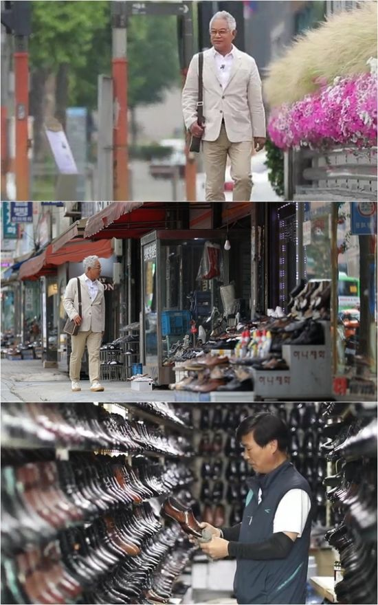 ▲ '김영철의 동네한바퀴' 스틸   © 사진=KBS 1TV