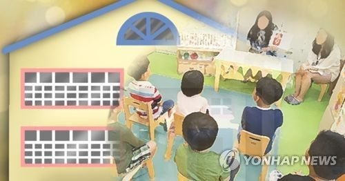 거점형 공공어린이집 사업 본격 실시…2022년에 50개소로 확대