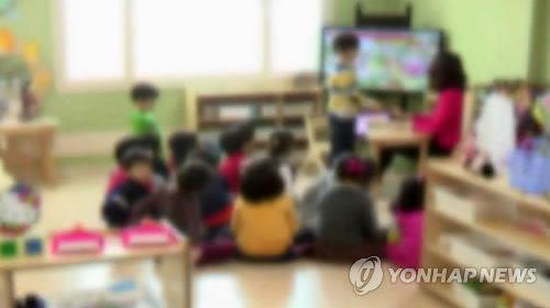 자료사진.사진은 기사 중 특정표현과 관계없음. [이미지출처=연합뉴스]