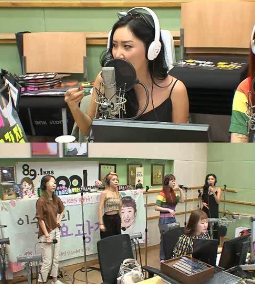 사진=KBS 쿨 FM '이수지의 가요광장' 보이는 라디오 캡처